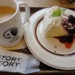 ストーリー ストーリー - ケーキセット