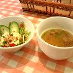 アクティブビーンズ - サラダ&スープ