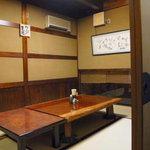 かっぱ - 座敷
