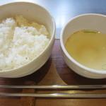 きゅうろく 鉄板焼屋 - ライスとスープ  (ライスはおかわり自由)