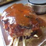 きゅうろく 鉄板焼屋 - デミグラソースのこだわりの黒毛和牛ハンバーグ(150g)