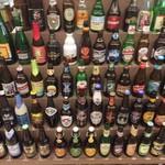 世界のビール博物館 - 世界のビール!!