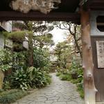 松屋旅館 -