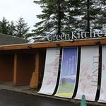 グリーン キッチン - 入口