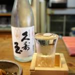 郷土料理 みかど - 久寿玉(2016.8.26)