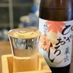 郷土料理 みかど - 老田酒造「鬼ころし」のひやおろし、みかどさんの定番です(2016.8.26)