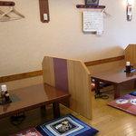 キッチン中はら - 2階は4~6名様用の座敷が4テーブルあります。