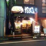 下町焼きそば 銀ちゃん - 2010/10/27撮影