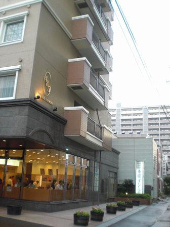 東横INN  青森駅正面口