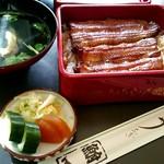 うなぎ鮒一 - 『うな重 竹』¥3050-肝吸い・新香付
