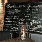 AWkitchen TOKYO - 今夜のメニュー