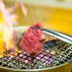 炭火焼肉 はじめ -