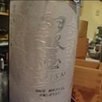 55397805 - 富美菊酒造「羽根屋」