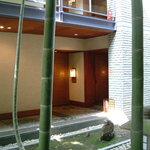 箱根桜庵 - 離れタイプの「和」の空間