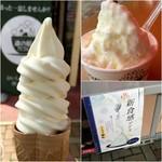 カフェボスコ - ジャージーソフトクリーム300円/チャーミースノーアイス