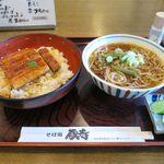 そば処 蔵寿 - 料理写真:うな丼・冷やかけセット(1,080円)