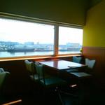 太陽のカフェ -