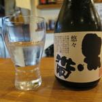 わ食場 はす家 - 日本酒