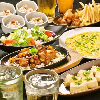 飲み放題付き宴会コースは1980円から多数ご用意☆!