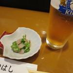 魚処やつはし - まずはビール