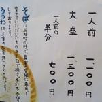 55406338 - メニュー