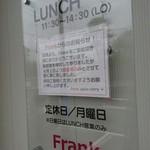 FRANK - ランチタイムのみの営業