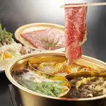 小尾羊 - スープにからんだお肉も自慢です。