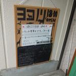 55409633 - ぽんこつ店長 出勤中