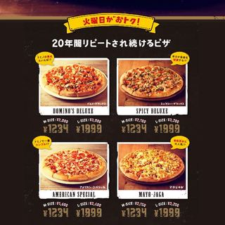 【レジェンドデー】Mサイズ1234円・Lサイズ1999円