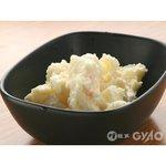 つけ麺 ひこ - ポテトサラダ