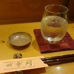 幸村 - 冷酒の図