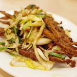 萬来亭 - 上海名菜・鴨舌の香り炒め