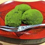 京都 瓢喜 - わらび餅