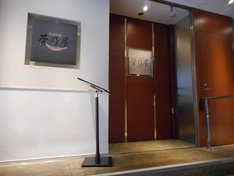 菅乃屋 上通店 - お店の外観