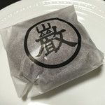 巌邑堂 本店 - どら焼き                             パッケージにインパクトがあります。