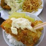最高級白身キングフライ定食 タルタルソース付600円