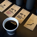 artless craft tea & coffee - Single origin coffee