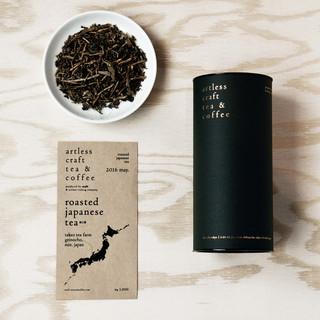 無農薬・有機栽培の焙じ茶(茶葉)