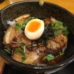 55421510 - 炙りチャーシュー丼