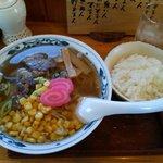 喫茶風見鶏 - 料理写真:塩ラーメンランチ