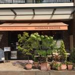 ロンブラージュ・ビガレ - お店です 西鉄 白木原駅の前