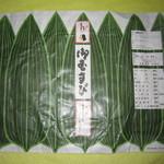 むすび むさし - 包装紙(外側)