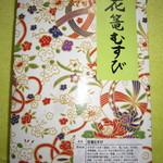 むすび むさし - 花篭むすび820円