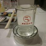 ニュー烏丸 - 日本酒