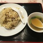 中華菜館 會賓楼 - チャーハン(スープ付き)