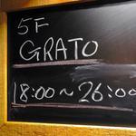 GRATO -