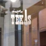 ハンバーグ専門店 テキサス -