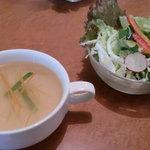 ハンバーグ専門店 テキサス - ランチはライスorパン、スープ、サラダ付