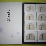 55430159 - 安芸路(akiji)(8個入)972円