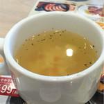 ガスト - 日替わりスープ